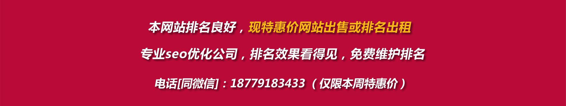 香港公司注册banner